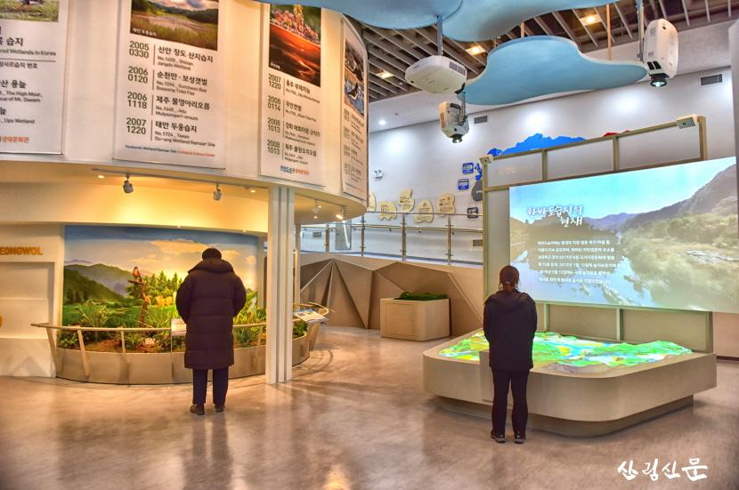 한반도습지 생태문화관 (2).JPG