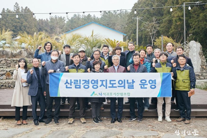 20200211_제주버섯마당 민생현장 방문 임업인과의 대화_024.jpg