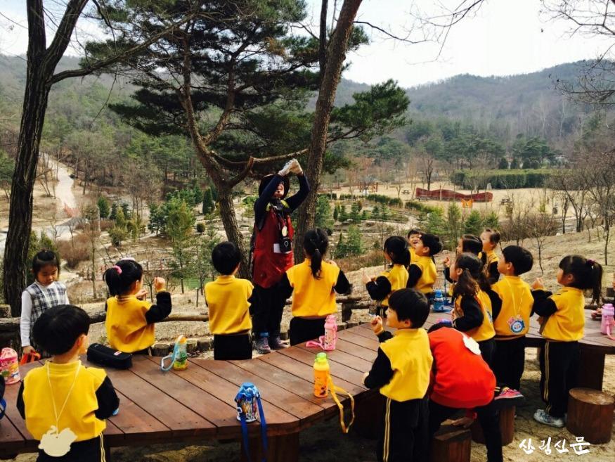 03- 2020년 상반기 황학산 유아숲체험원 참여기관 모집.jpg