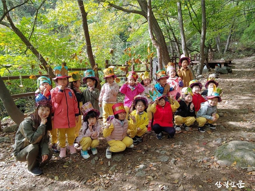 [크기변환]소백산_숲학교_사진2.jpg