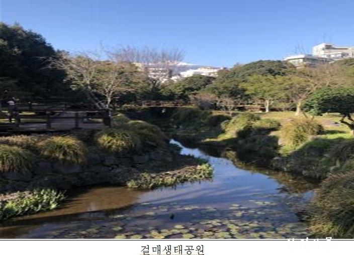 걸매생태공원 현장사진.jpg