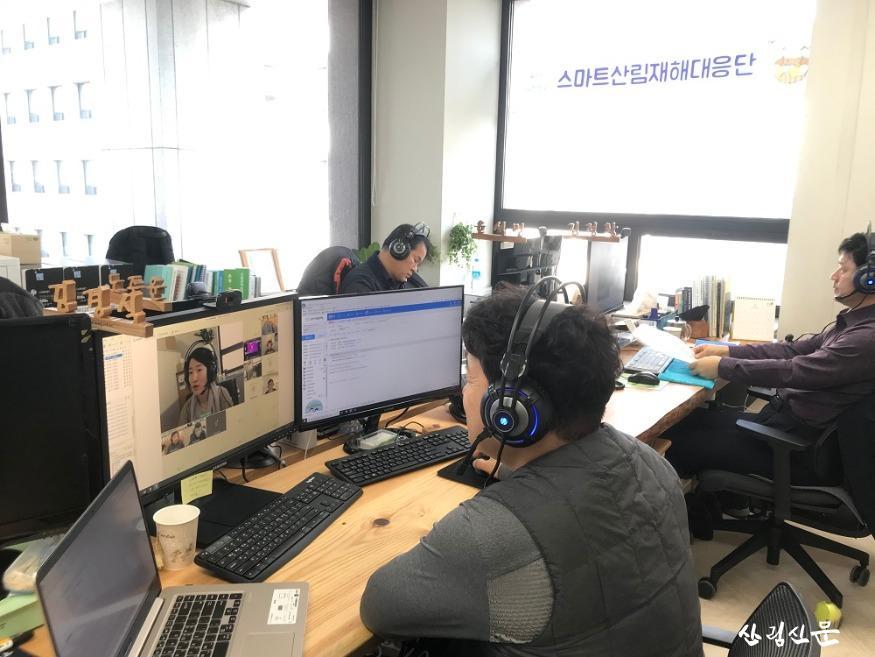 사진1_열화상 드론 활용 영상회의.jpg
