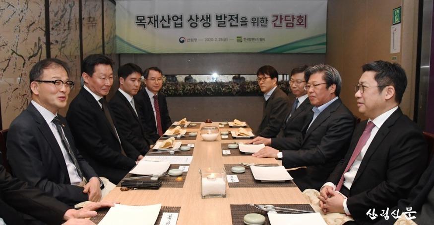 사진2_박종호 산림청장(왼쪽 첫번째) 목재 산업 상생 발전을 위한 간담회 참석.jpg