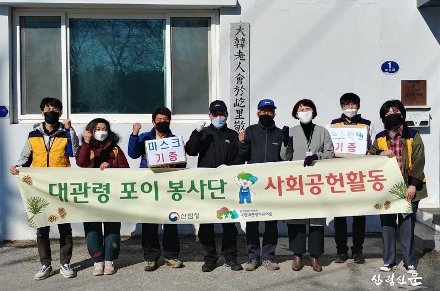 (사진) 대관령 포이 봉사단 마스크, 손세정제 기증.jpg