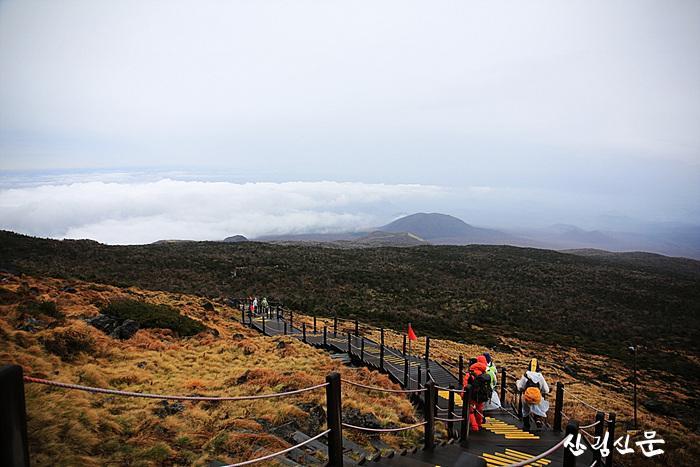 한라산국립공원.jpg