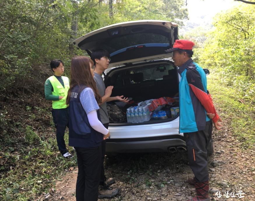 사진1_산림 내 불법행위 단속 사진.jpg