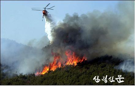 헬기산불진화.jpg