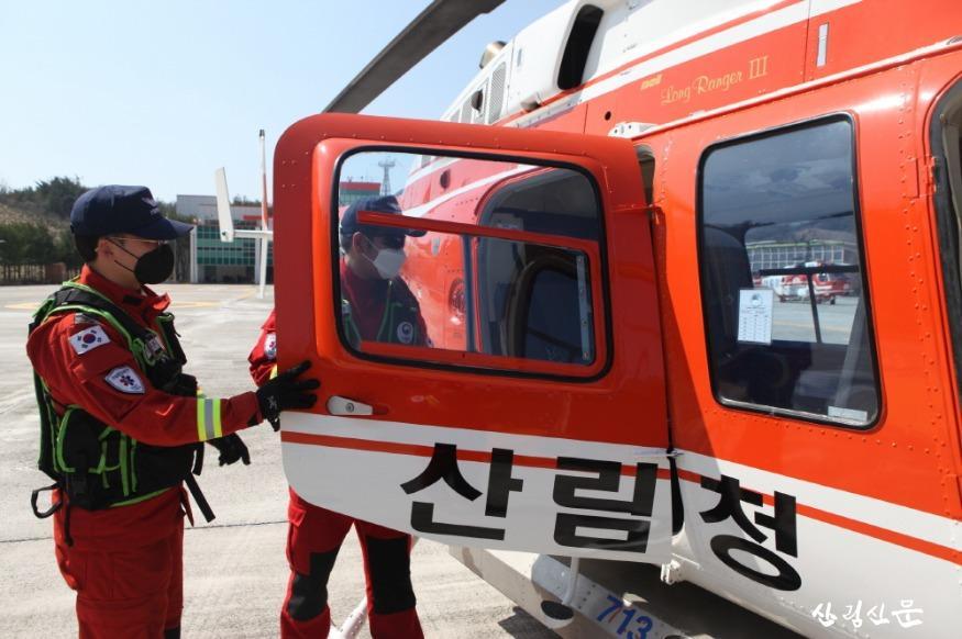 공중계도 기동단속 헬기 탑승.JPG