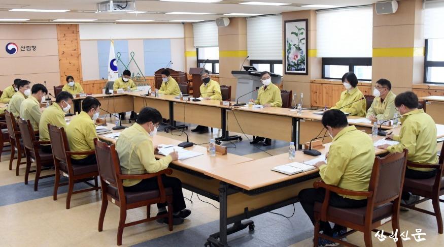 사진2_최병암 산림청 차장 재정 집행 점검 회의 주재.JPG