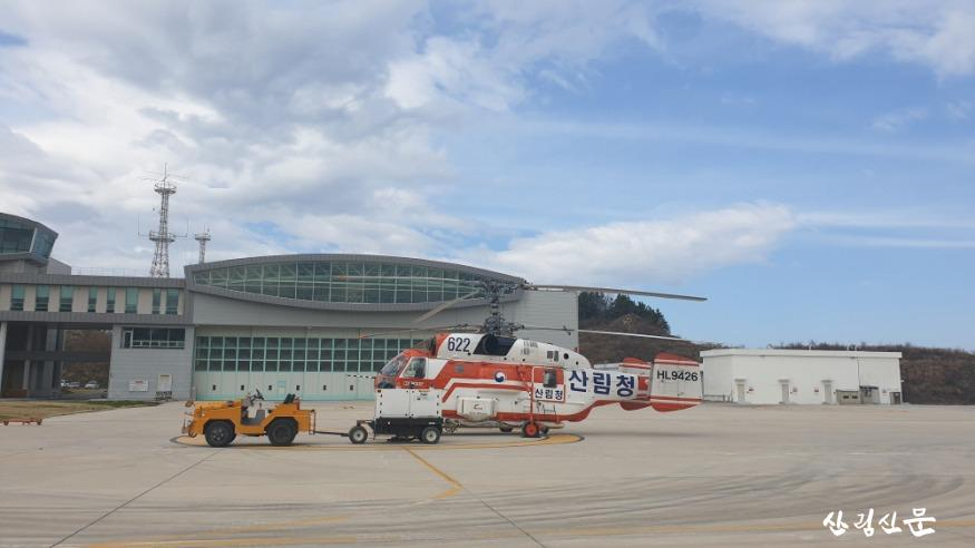 [크기변환]헬기 비상태세 사진.jpg