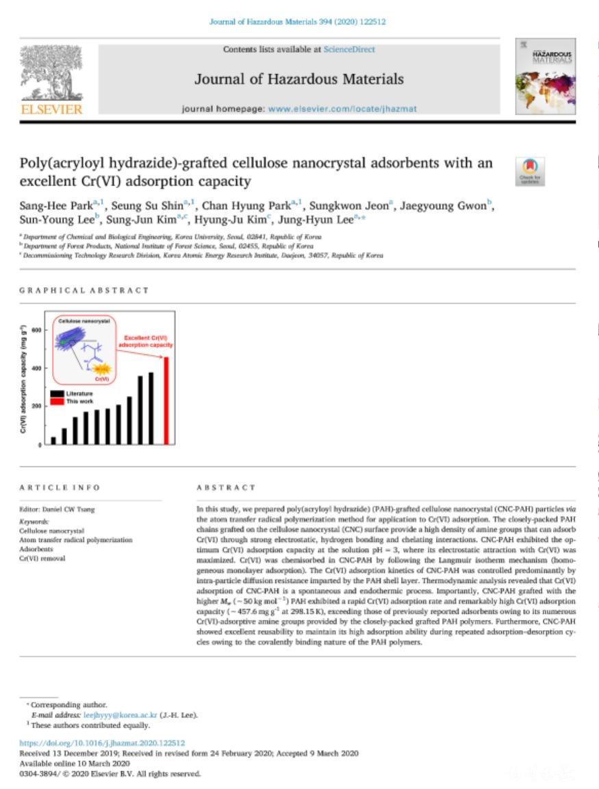 붙임자료 1. 논문표지-Journal of Hazardous materials-1.jpg