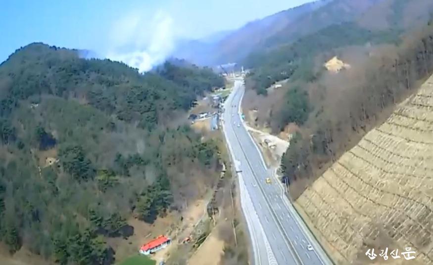 (산림청 제공)_강원 홍천 산불발생위치_.JPG