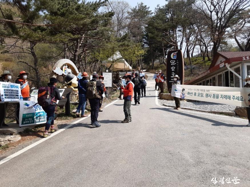 소백산_탐방거리두기 (2).JPG