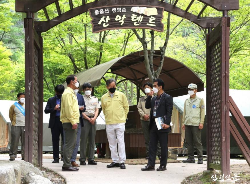 소백산북부 보도자료 사진.jpg
