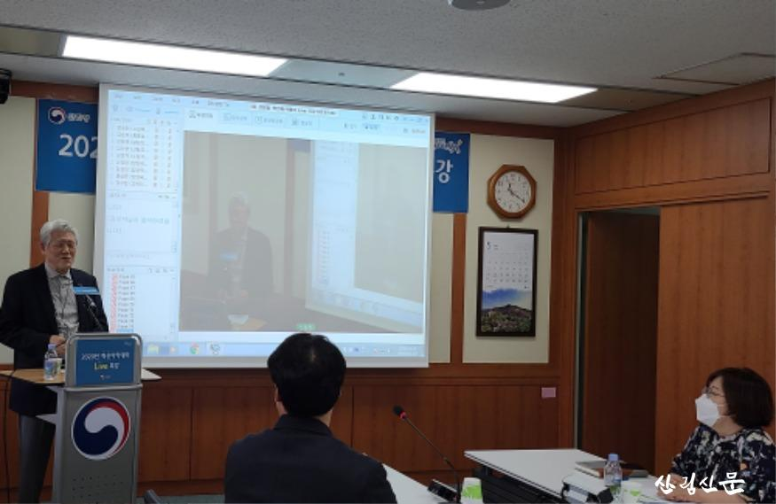 사진2_혁신아카데미 실시간 교육.jpg