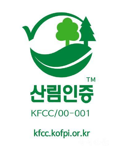 [포맷변환]01. 한국산림인증제도 로고.jpg