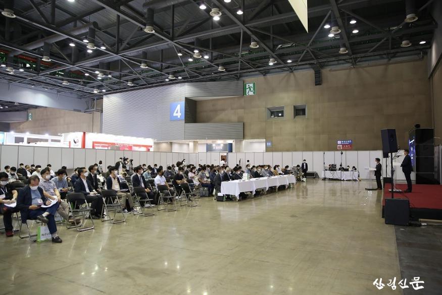 나노셀룰로오스 산업화 전략포럼 .JPG