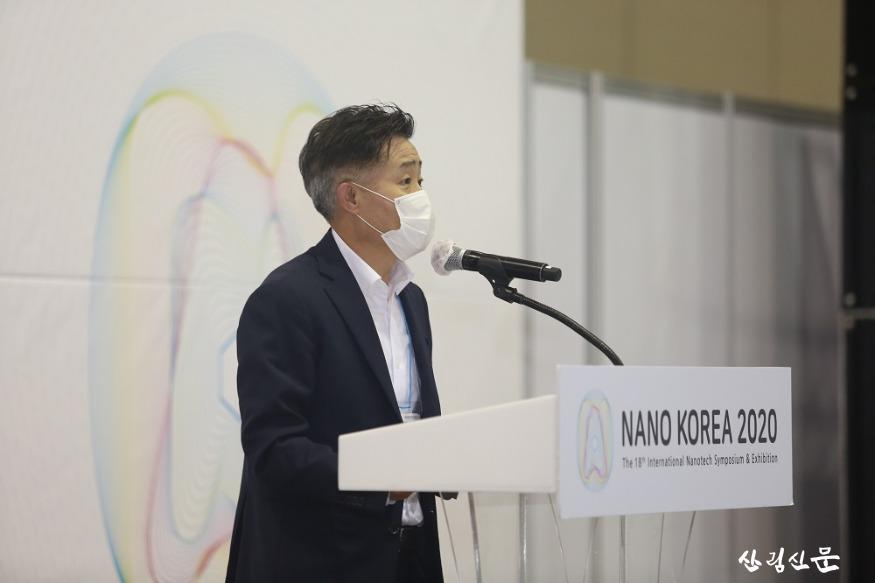 나노셀룰로오스 산업화 전략포럼 2020에서 축사를 하고있는 전범권 국립산림과학원장 3.JPG