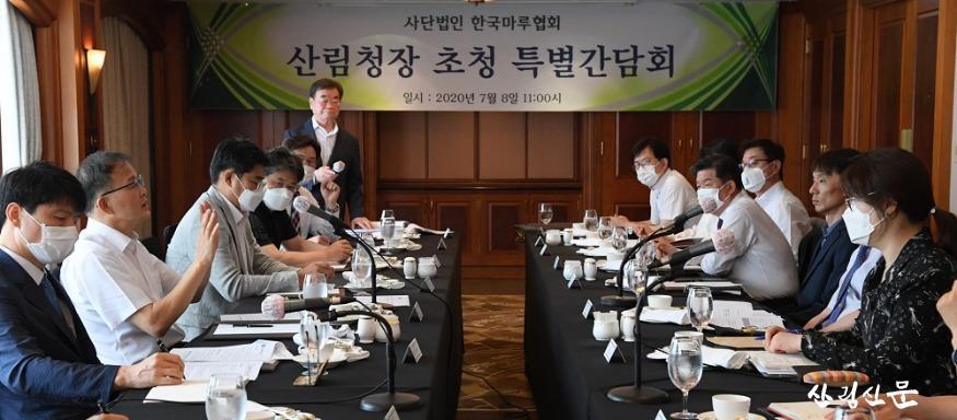사진2 박종호 산림청장(왼쪽 두번째) 한국마루협회 간담회.jpg
