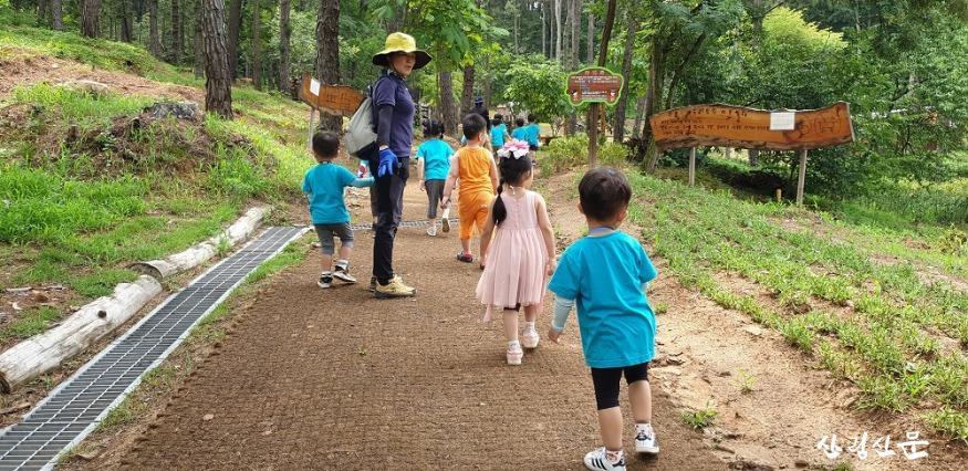 사진4_청주 구룡산 산림공원 산책로.jpg