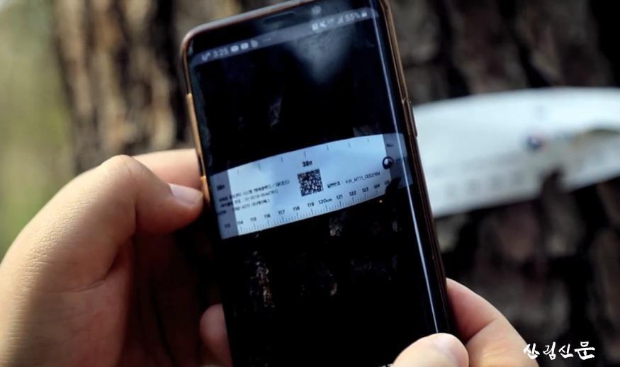 01.IoT밴드를 이용한 정보연계.jpg