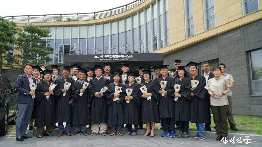 [크기변환]시민대학 졸업식2.JPG
