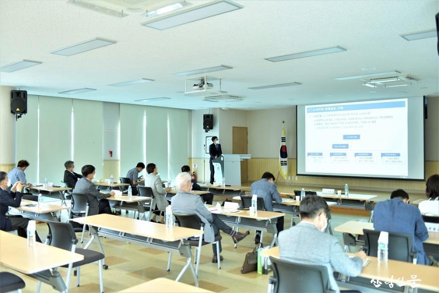 도서산림 보전ㆍ관리 정책 수립을 위한 도서산림 전문가 포럼 사진2.JPG