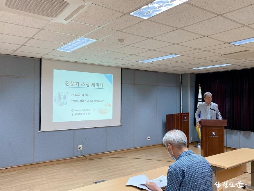 식물정유의 안전한 사용을 위한 전문가 초청 세미나에서 발표중인 세종대학교 김용휘 교수.jpg