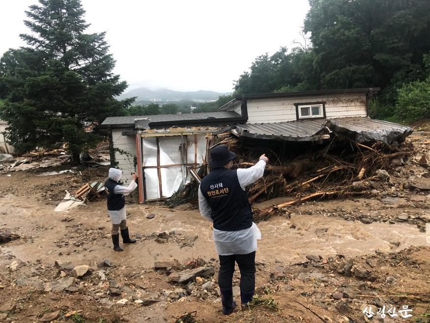 사진2_ 경기 안성 산사태 발생지역 '산사태원인조사단' 파견.jpg