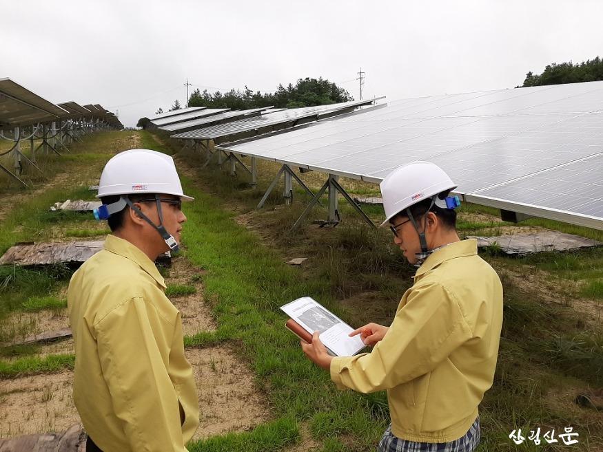 (2) 동부지방산림청장 산지태양광발전시 설 긴급점검 2020.8.06..jpg