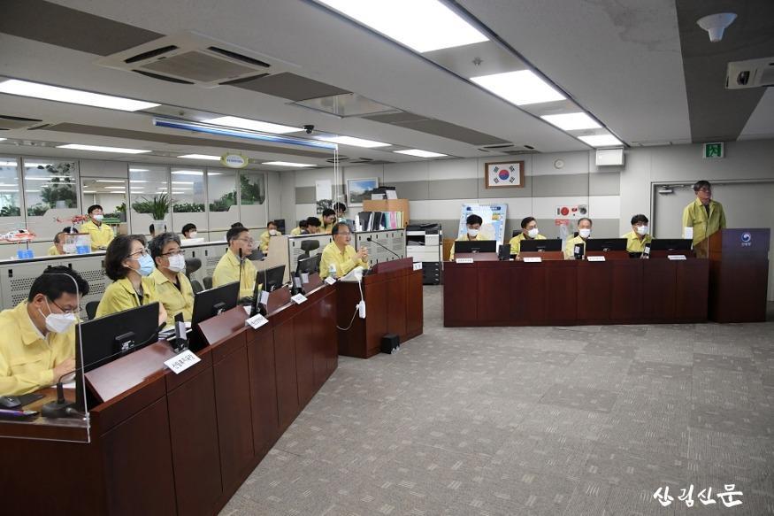 사진1_산사태 상황판단회의_중앙산림 재난상황실 산사태예방지원본부.JPG