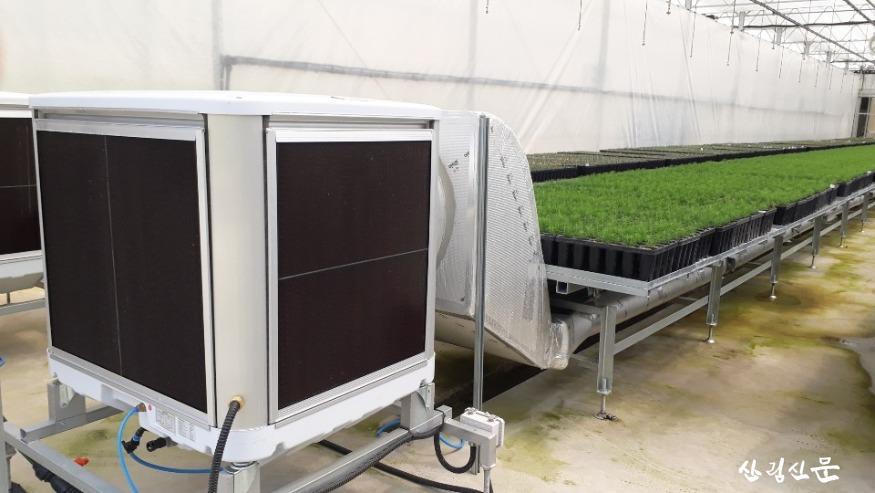 기화식 냉방시스템.jpg