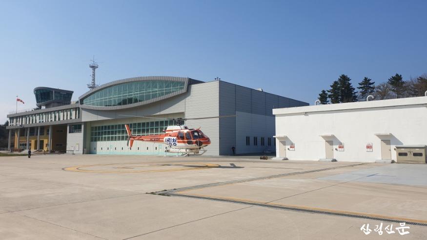 울진산림항공관리소 사진.jpg