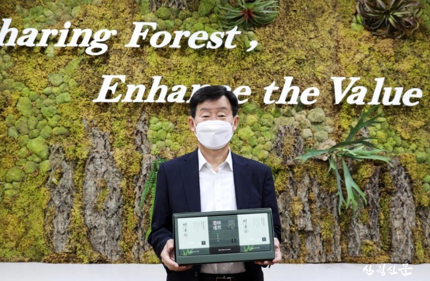 (사진) 한국산림복지진흥원 핸드인핸드 캠페인.jpg
