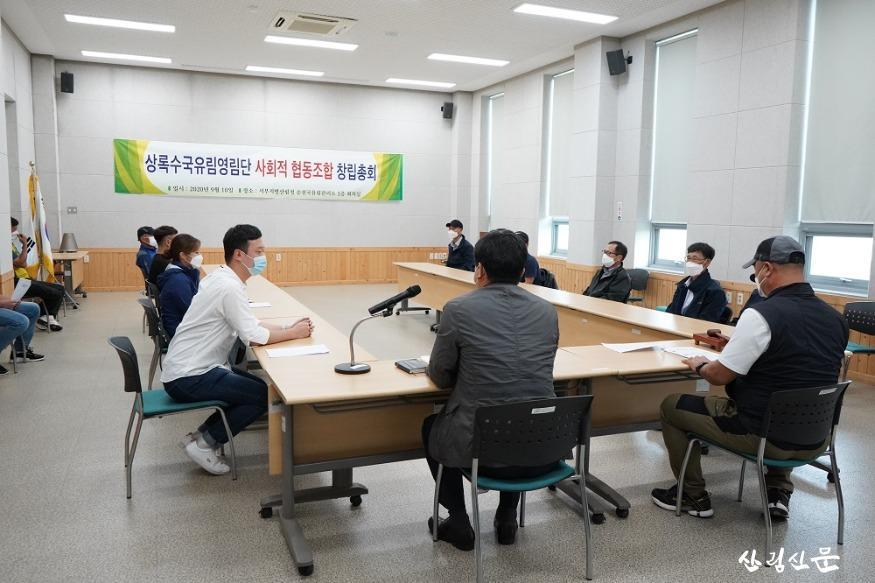 국유림영림단 사회적협동조합 창립총회(상록수기능인영림단).JPG