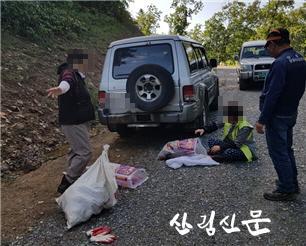 9.15_사진자료(2019년 가을 임산물불법채취 단속광경) 2.jpg