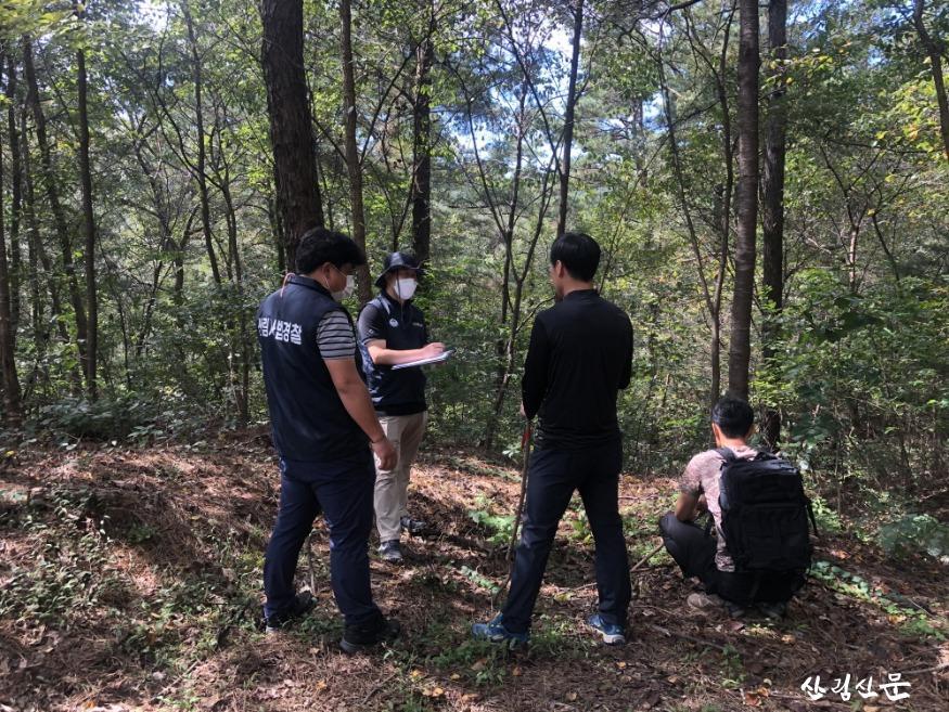 산림특별사법경찰관리가 단속을 하고 있다.jpg