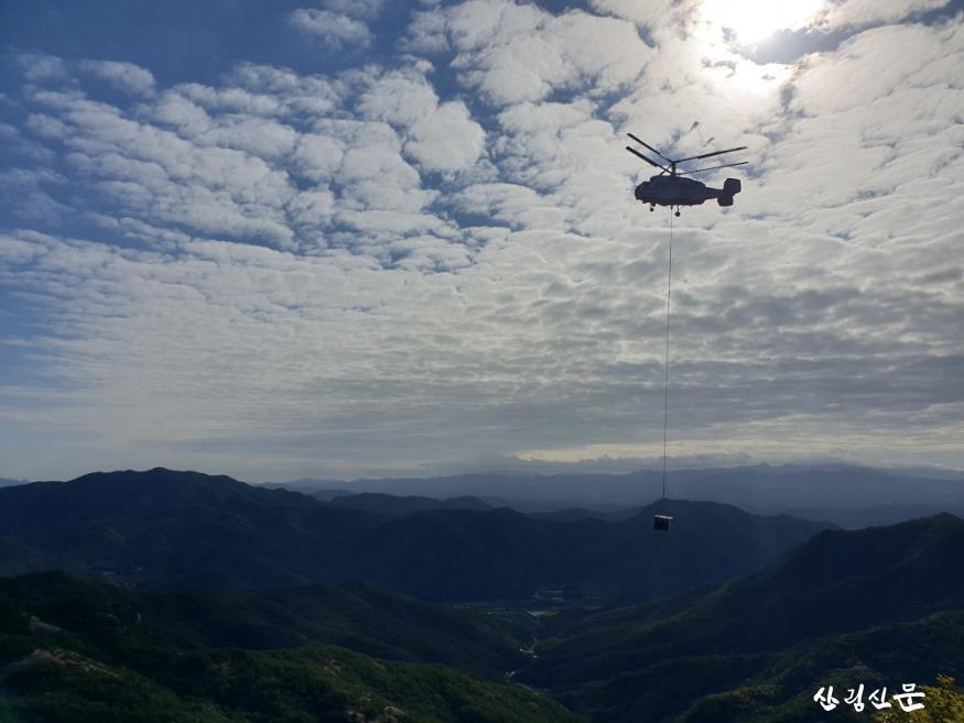 산림사업 화물운반 보도자료 관련사진.jpg