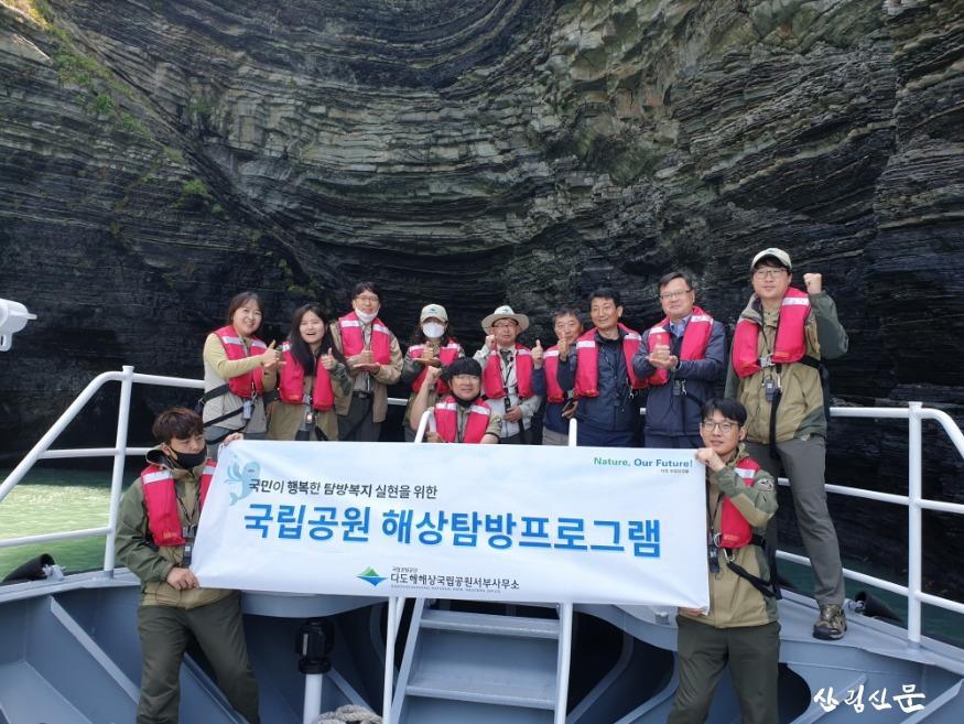 사진_국립공원 해상탐방프로그램.jpg