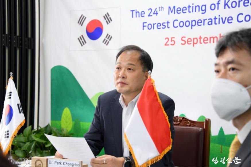 사진3_박종호 산림청장(왼쪽) 제24차 한-인도네시아 산림협력위원회 영상회의 참석.JPG