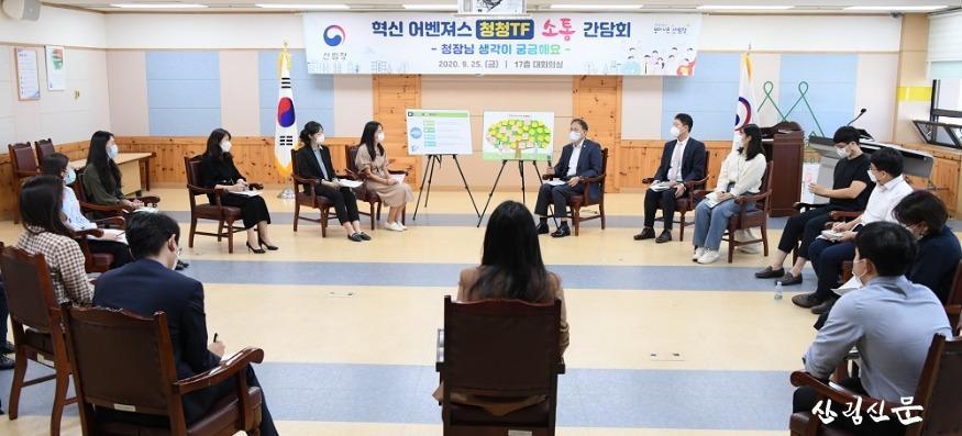 사진3_박종호 산림청장 혁신 새내기 청청 티에프 소통 간담회 참석.JPG