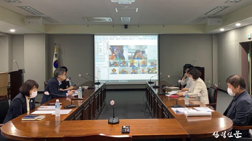 3.식물정유은행 운영 전략 수립을 위한 영상토론회3.jpg