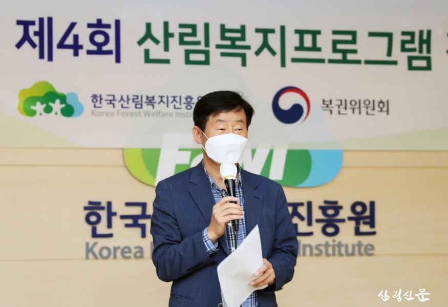 (사진) 산림복지 프로그램 경진대회.JPG