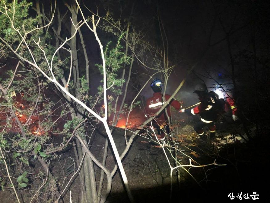 (산림청 제공) 전북 남원 산불진화사진(5).jpg