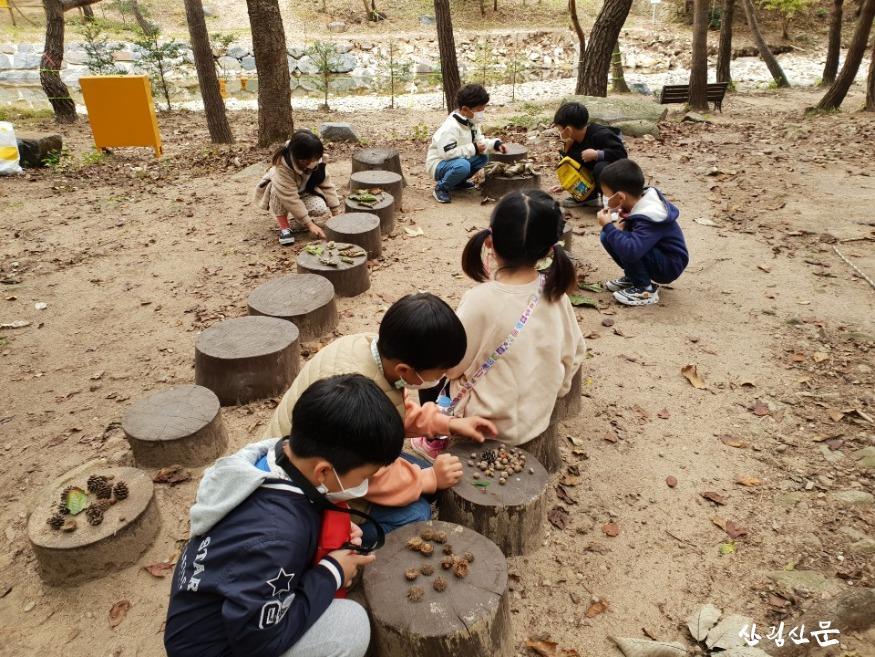 2019년 가을철 유아숲체험 운영 모습사진입니다.(1).jpg