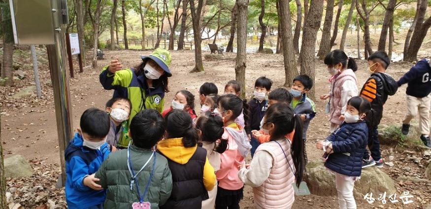 2019년 가을철 유아숲체험 운영 모습사진입니다.(2).jpg
