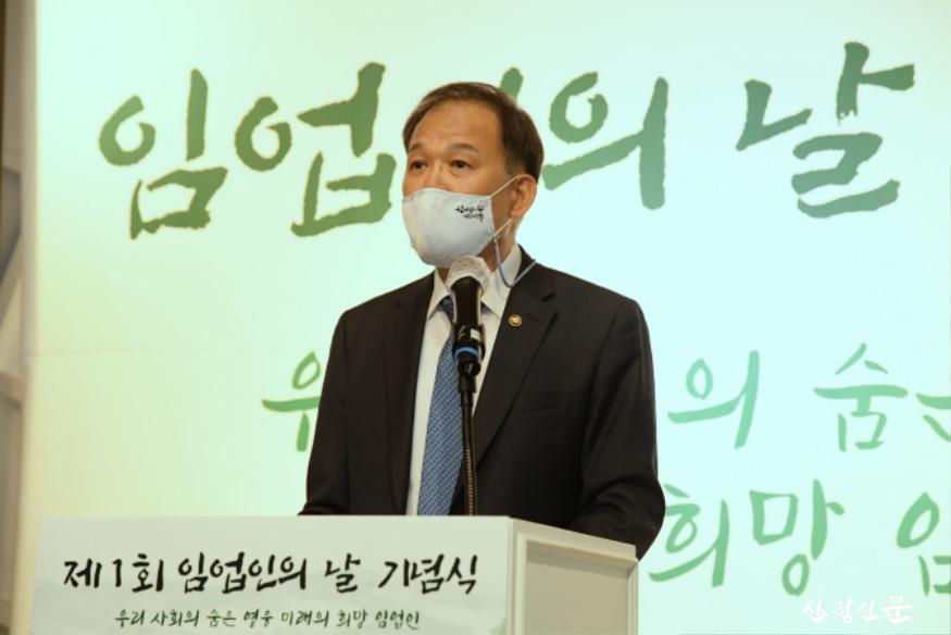 사진2_박종호 산림청장 제1회 임업인의 날 기념식 기념사.JPG