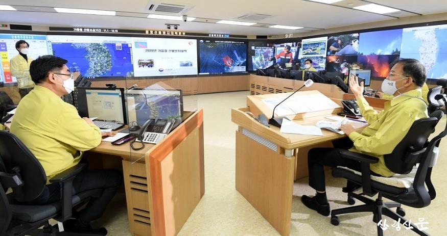 사진2_박종호 산림청장(오른쪽 첫번째 ) 가을철 산불 대응 철저 당부.JPG