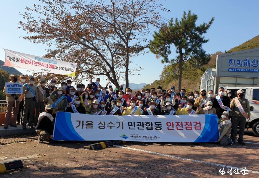 가을 성수기 민관합동 안전점검.jpg