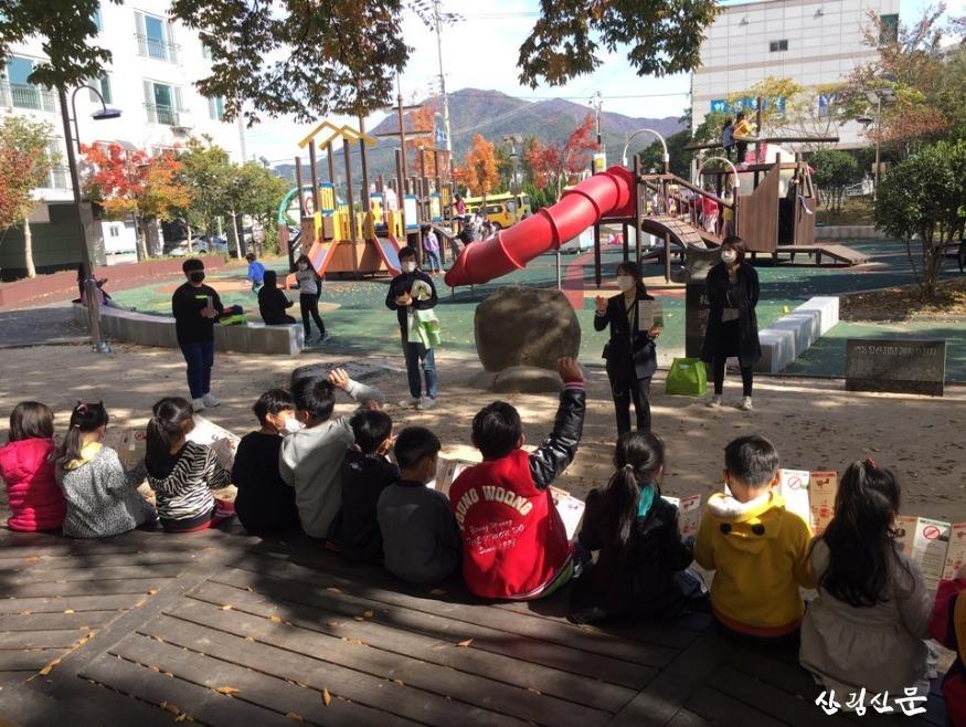 사진2.찾아가는 산림교육 운영 사진.JPG